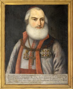 Avramovic Dimitrije (1815-1855), Portret na vladikata Stratimirovic, 1852, 70,5x53