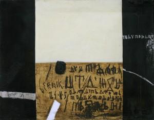 Bernik Janez (1933-),Zapis, 1964, maslo na platno, 110x114