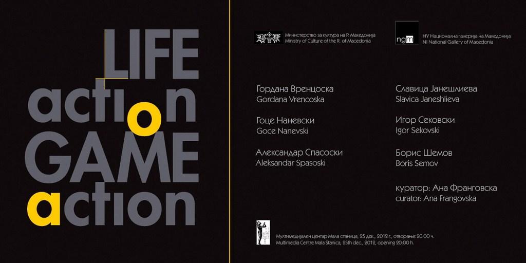 life action mala stanica (Copy)