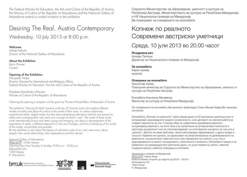 NGM Einladung Skopje-digal back
