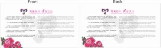 kineska izlozba na vezovi od chiang (2)
