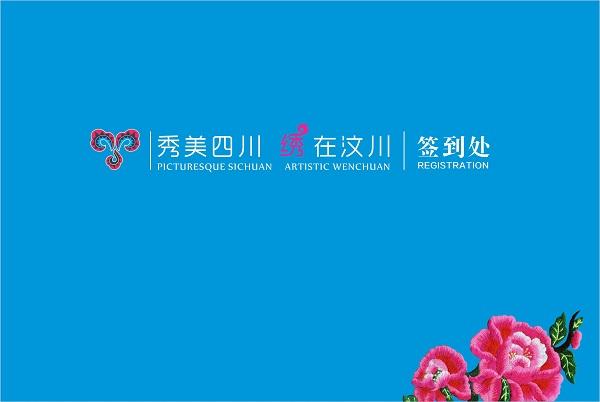 kineska izlozba na vezovi od chiang (6)