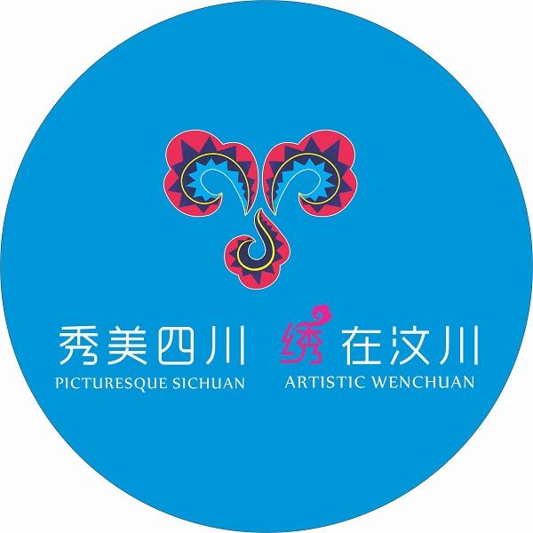 kineska izlozba na vezovi od chiang (8)