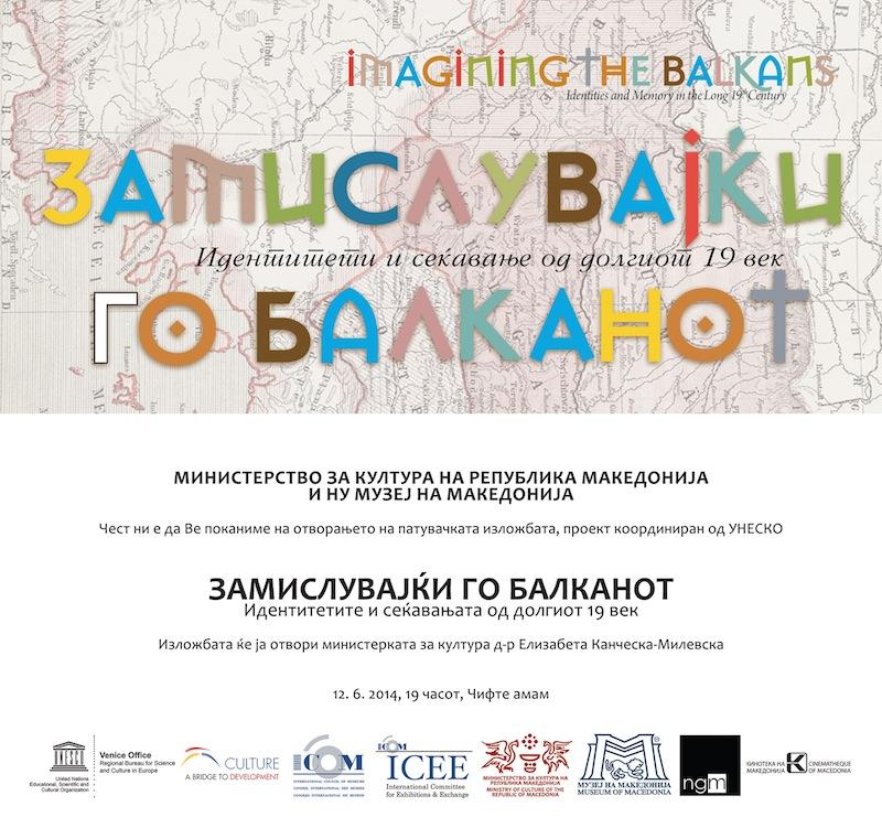 Zamisluvajki go balkanot-UNESCO