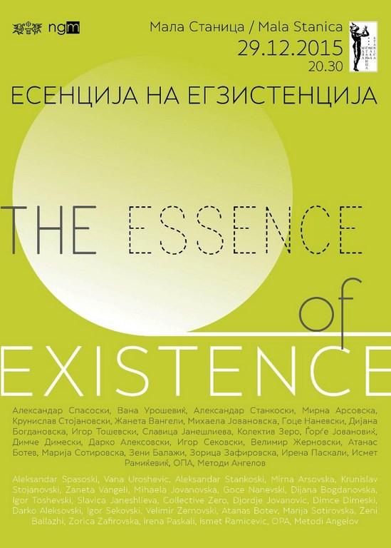 exsitence (Copy)