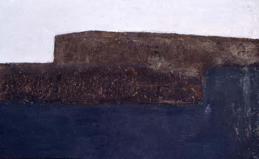717. Мазев Петар, Изгорен пејзаж, 1963